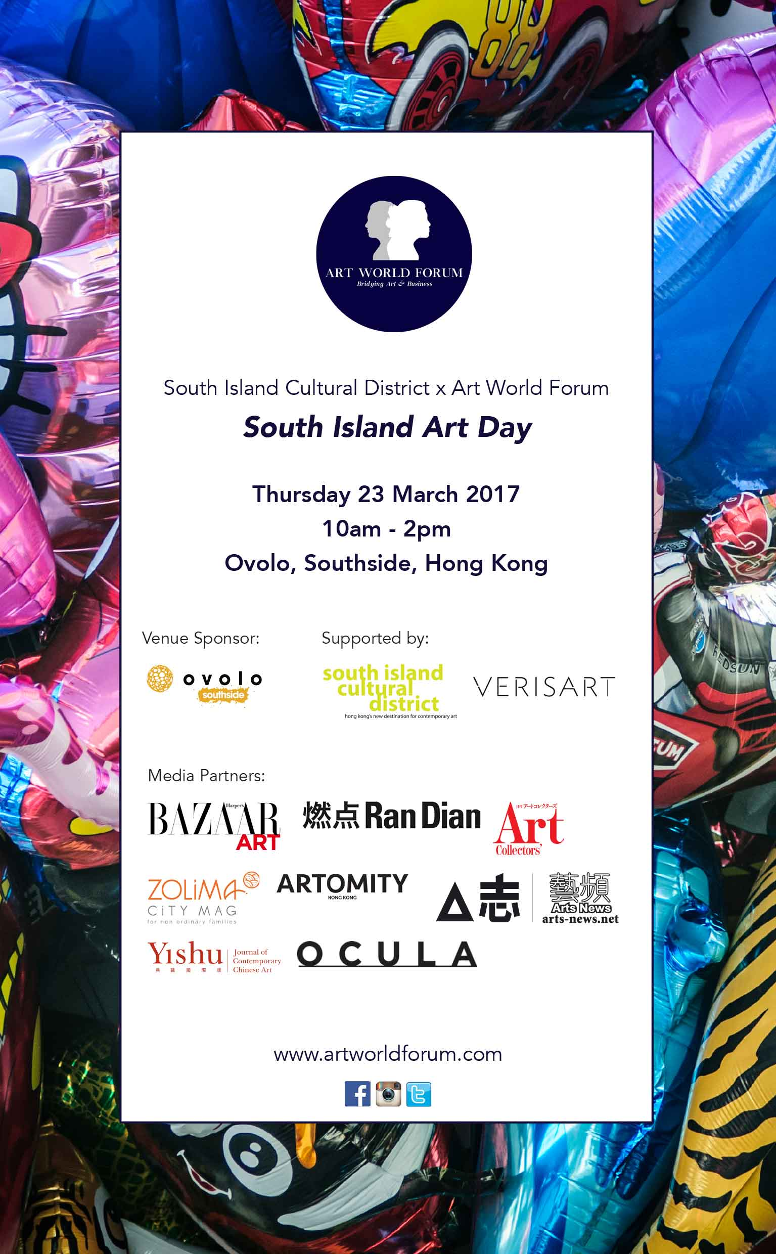 AWF-South-Island-Art-Day-Hong-Kong-2017- southside - AWF South Island Art Day Hong Kong 2017  - Hong Kong 2017: South Island Art Day