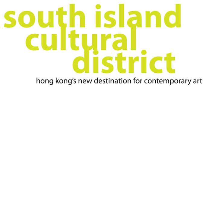 Art-World-Forum Hong Kong 2018-South-Island-Cultural-District