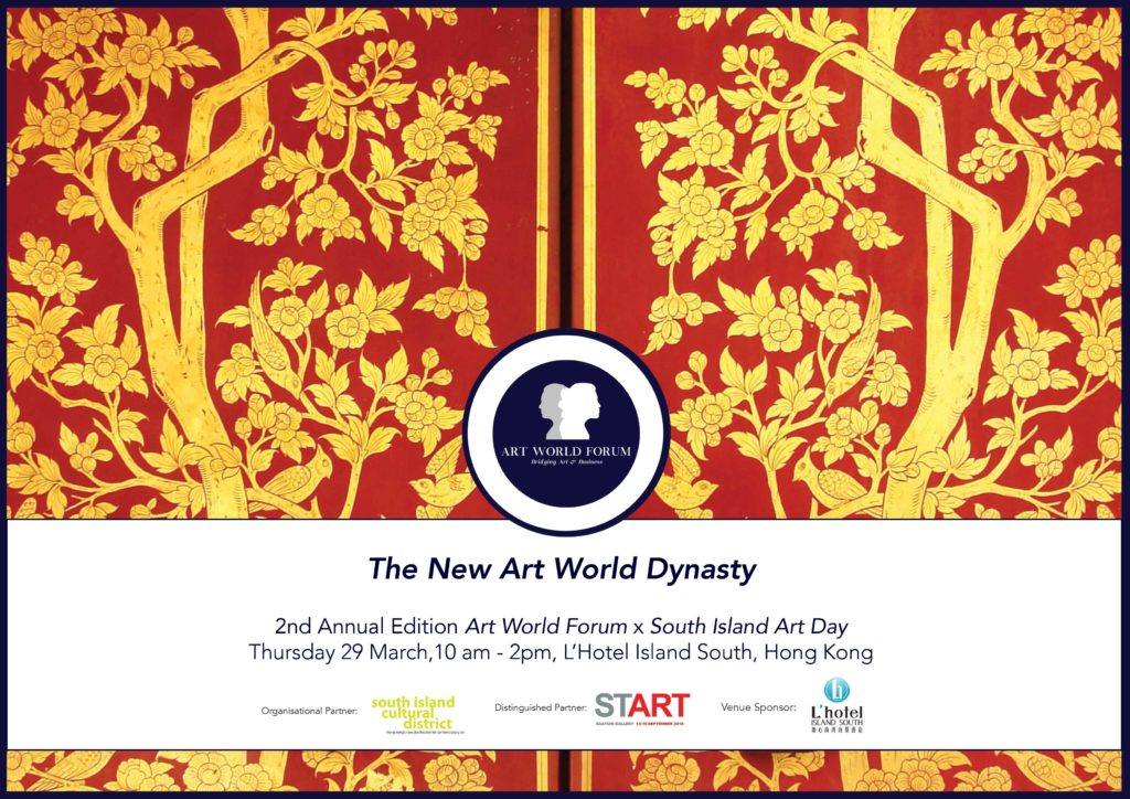 Art-World-Forum-Hong-Kong-2018---Flyer art world forum - Art World Forum Hong Kong 2018 Flyer 2 1024x724 - Art World Forum Hong Kong 2018 – L'Hotel Island South