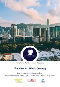 Art-World-Forum-Hong-Kong 2018 -Flyer-2 [object object] - Art World Forum Hong Kong Flyer 2 207x300 - Art World Forum Hong Kong 2018 – Press Kit