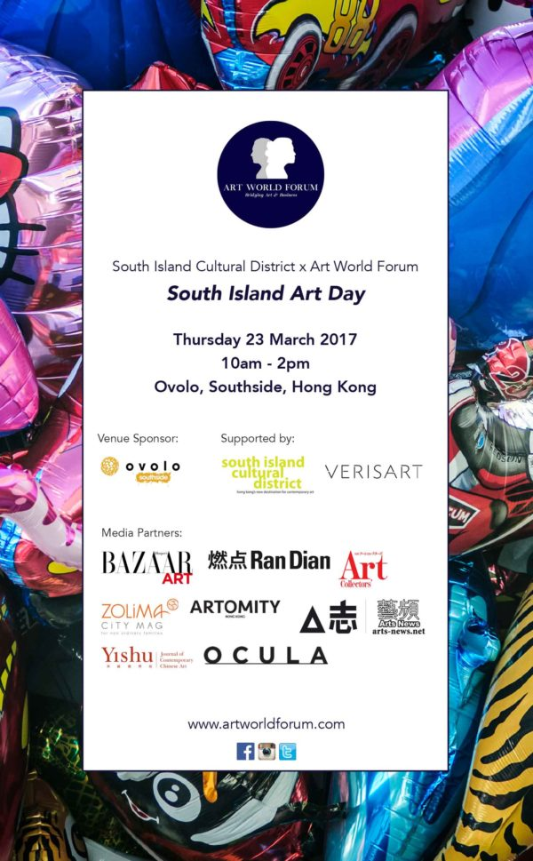 AWF-South-Island-Art-Day-Hong-Kong-2017-  - AWF South Island Art Day Hong Kong 2017  600x969 - Blog