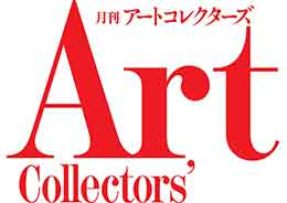 AWF-Art-Collectors-Logo patrons - Art Collectors - Hong Kong – Sponsors/Partners Southside