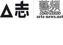 AWF-Prism Art-News-Logo patrons - Art News - Hong Kong – Sponsors/Partners Southside