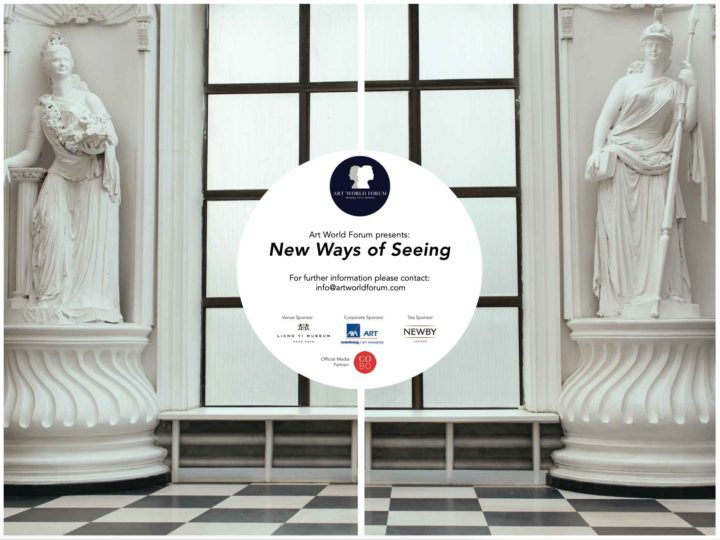 'New Ways of Seeing': Art World Forum Hong Kong report 2017