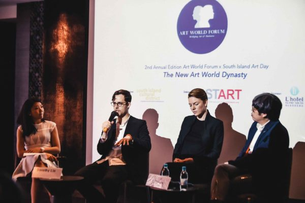 Art World Forum Hong Kong 2018-Speakers art world forum - AWF Group 600x400 - International Platform for Collectors and Art Business Professionals